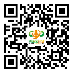 六合开奖结果直播网手机版