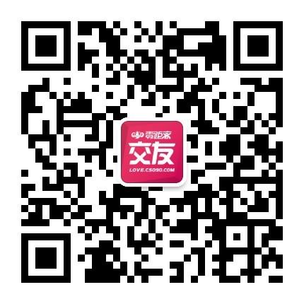 交友网微信